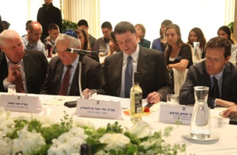 Ministers at Tu B'shvat meal (photo credit: Courtesy)