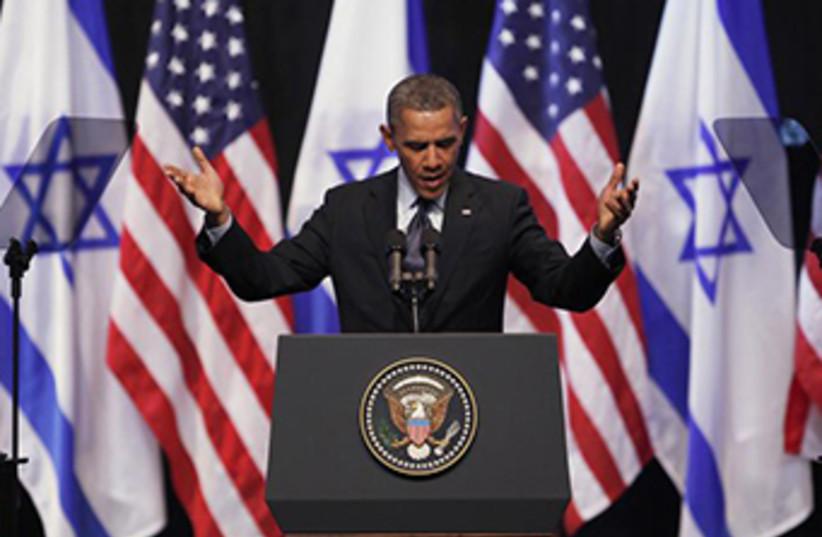 US President Barack Obama (photo credit: REUTERS)