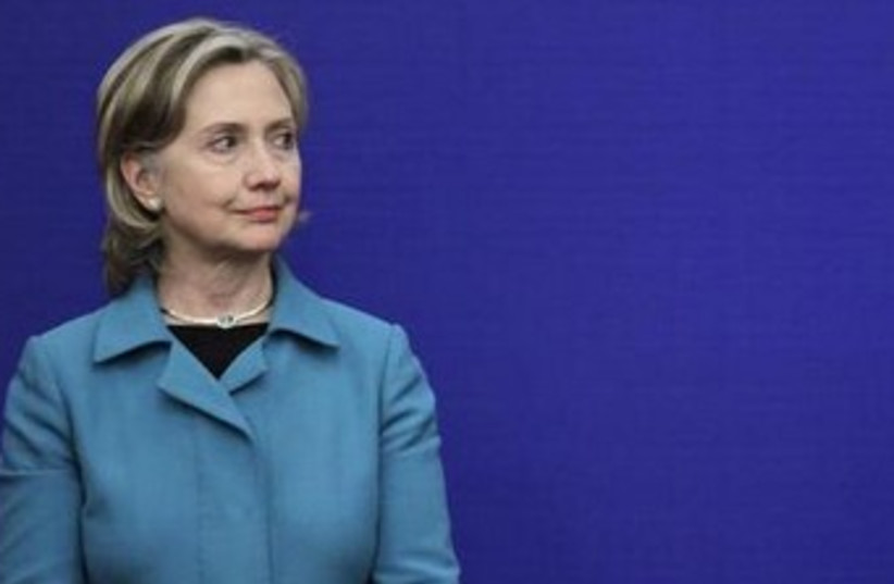 Former US secretary of state Hillary Clinton. (photo credit: REUTERS)