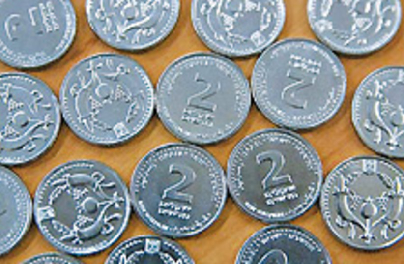 two shekel coin 88 224 (photo credit: Courtesy)