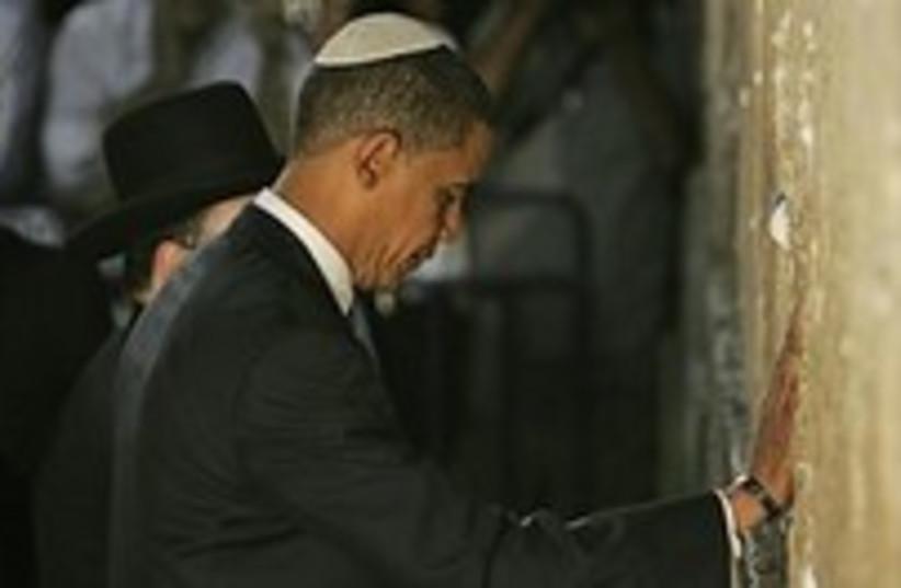 obama at kotel wall 224. (photo credit: )