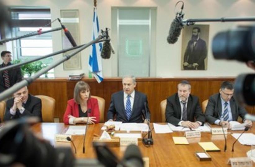 PM Netanyahu speaks at weekly cabinet meeting (photo credit: Pool)
