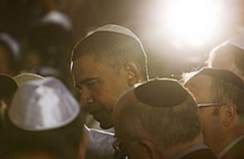 Obama king of Jews 224.88 ap (photo credit: AP [file])