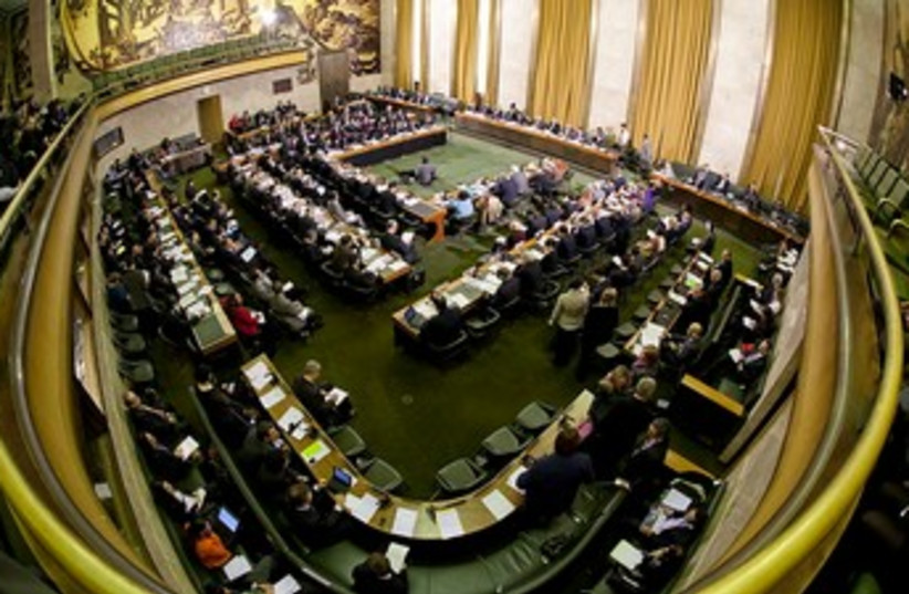 Council Chamber at the UN in Geneva where the Conference on Disarmament holds its meetings. (photo credit: Wikimedia Commons)
