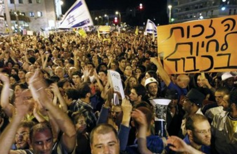 Rallies for social justice in Jerusalem. (photo credit: REUTERS)