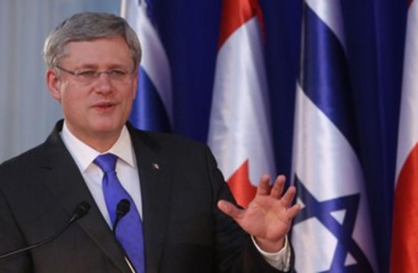 Canadian Prime Minister Stephen Harper arrives to Israel, January 19, 2014. (photo credit: MARC ISRAEL SELLEM/THE JERUSALEM POST)