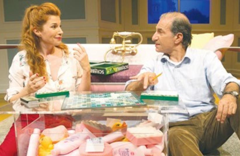 Florence Bloch and Sasson Gabai in a scene from 'Cher Tresor.' (photo credit: DANIEL KAMINISKI)