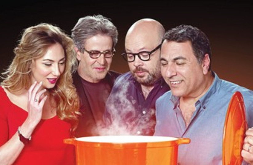 The four judges on 'Master Chef' - Michal Ansky, Eyal Shani, Yonatan Roshfeld and Haim Cohen. (photo credit: FACEBOOK)