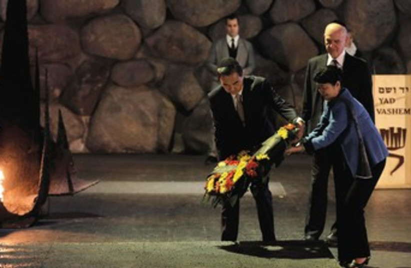 CHINESE FOREIGN Minister Wang Yi lays a wreath during a ceremony in the Hall of Remembrance at the Yad Vashem Holocaust memorial in December. (photo credit: REUTERS)