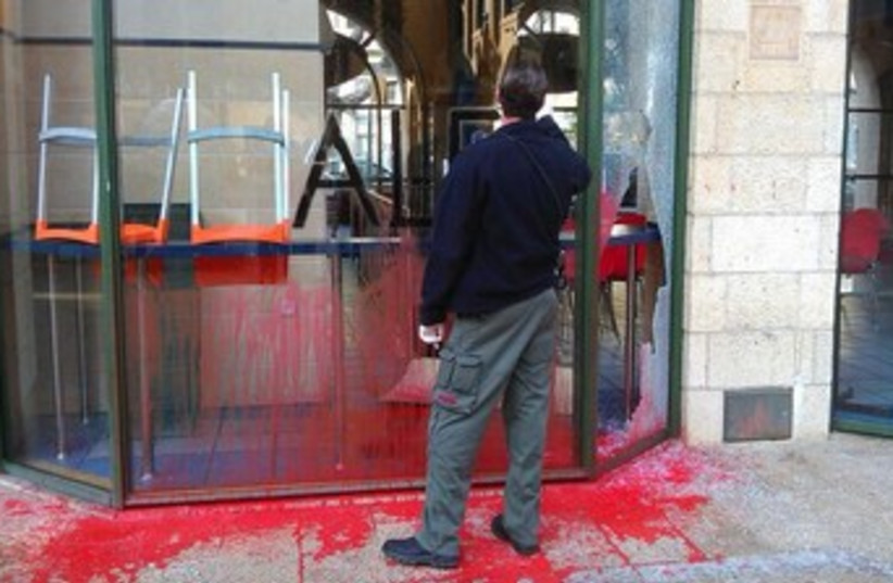 The scene of an Animal Liberation Front graffiti attack in Jaffa. (photo credit: COURTESY ISRAEL POLICE)