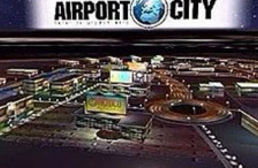 Airport City 88 224 (photo credit: Courtesy)