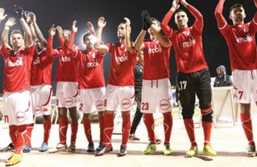 Hapoel Beersheba players have been all smiles this season (photo credit: MEIR EVEN HAIM)