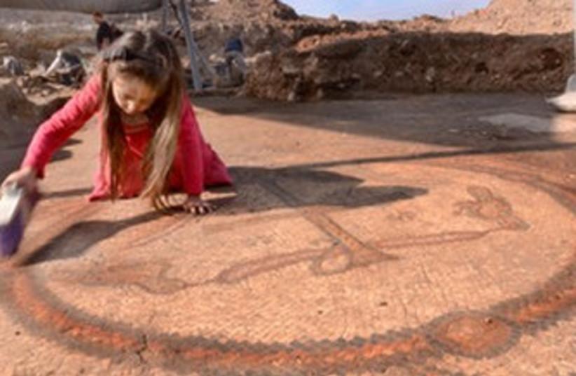 Mosaic church floor (photo credit: Israel Antiquities Authority)