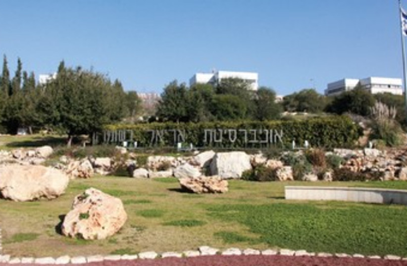 Ariel University is the only accredited Israeli university not within the pre- 1967 lines. (photo credit: MARC ISRAEL SELLEM/THE JERUSALEM POST)