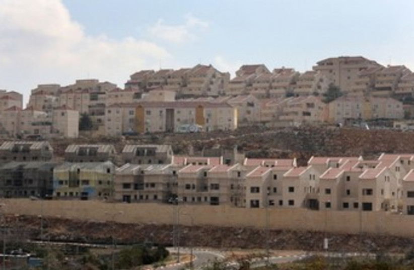 West Bank settlement city of Ariel (photo credit: MARC ISRAEL SELLEM/THE JERUSALEM POST)
