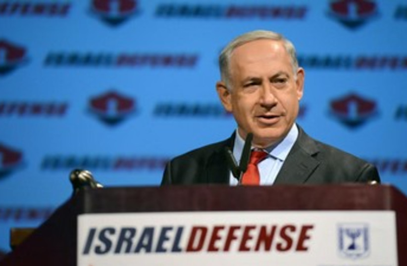Netanyahu at cyber conference (photo credit: KOBI GIDEON/GPO)