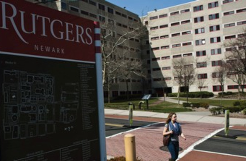 The campus of Rutgers University, one of many places Hillel maintains a chapter. (photo credit: REUTERS)
