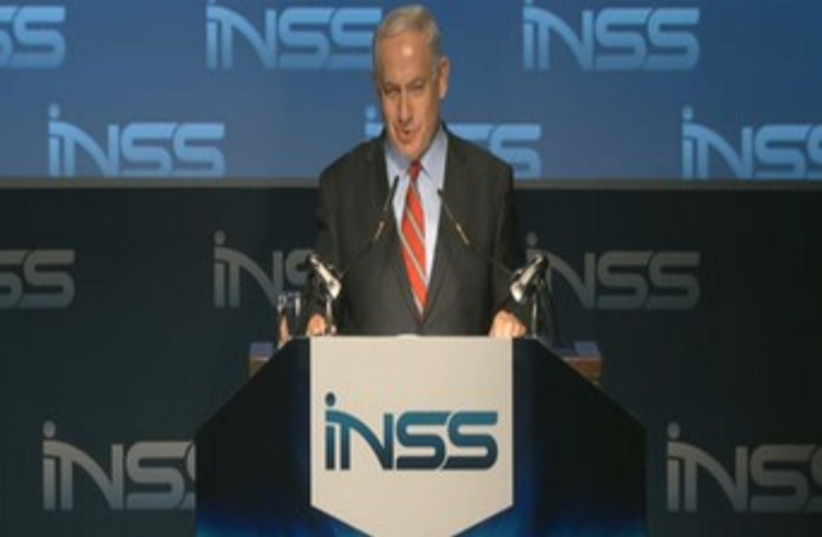 Prime Minister Binyamin Netanyahu at INSS Jan 28 2014 (photo credit: screenshot)