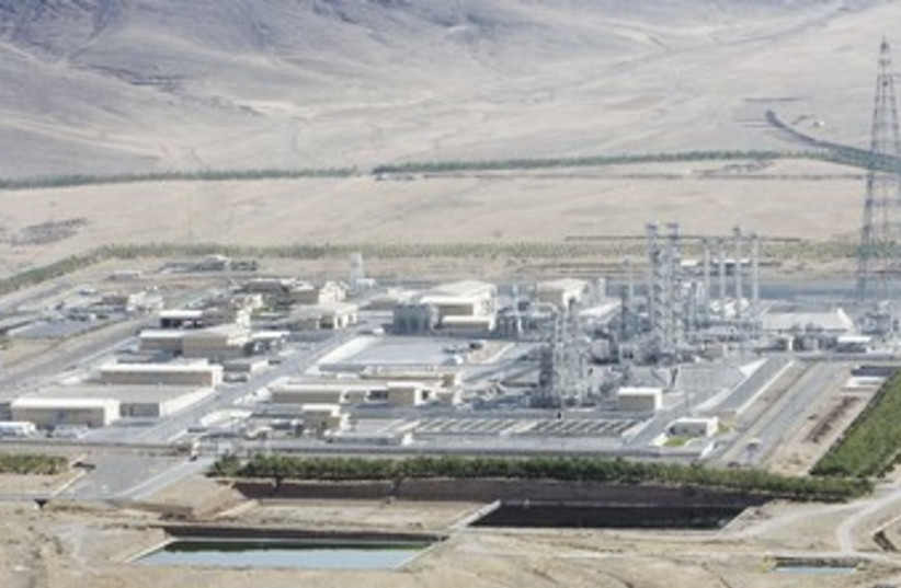 Iran's heavy-water production plant in Arak, southwest of Tehran. (photo credit: REUTERS)