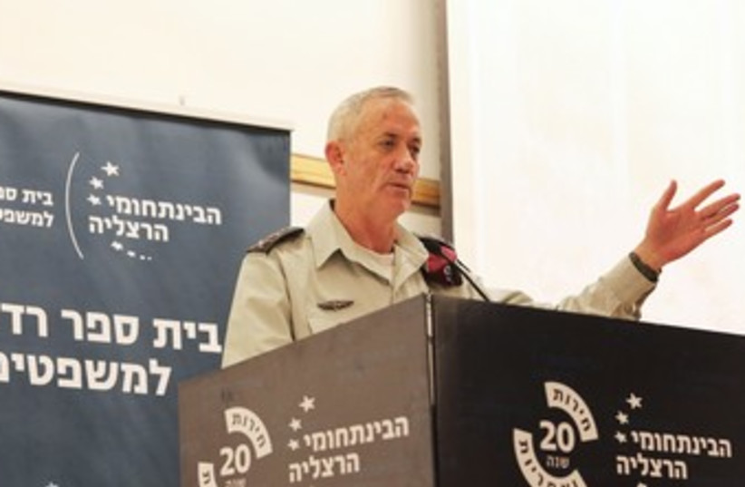 IDF Chief of Staff Lt.-Gen Benny Gantz speaking January 2014 (photo credit: ADI COHEN ZEDEK)