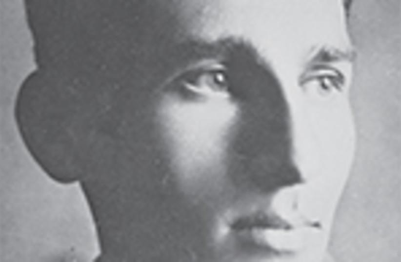 Avraham 'Yair' Stern (photo credit: Wikimedia Commons)