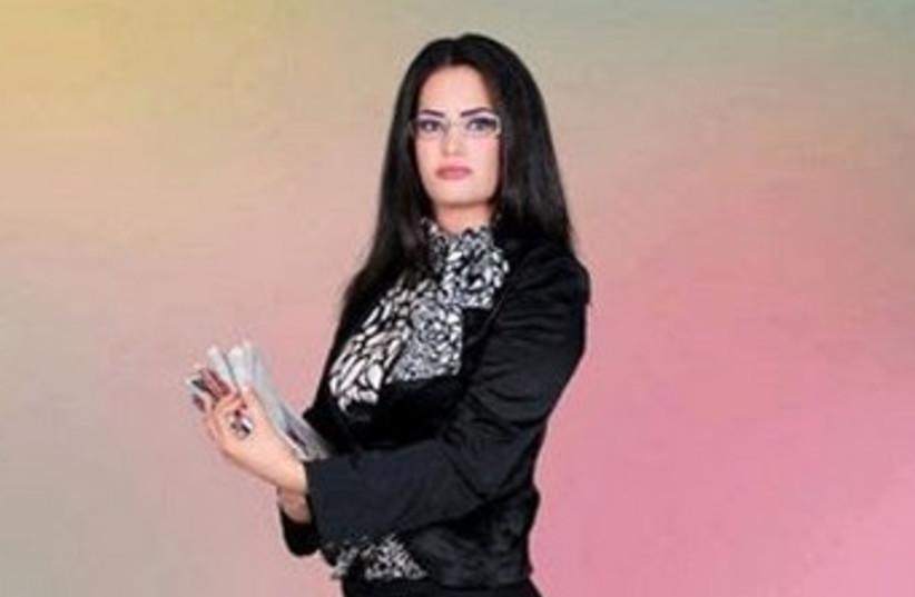 Sama el-Masry (photo credit: FACEBOOK)