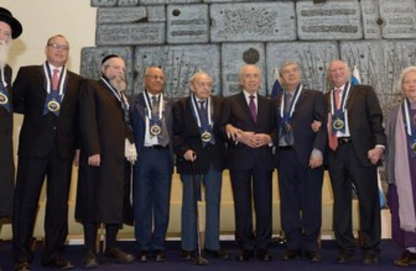 President Shimon Peres with 2014 recipients for the Presidential Medal. (photo credit: Mark Neiman/GPO)