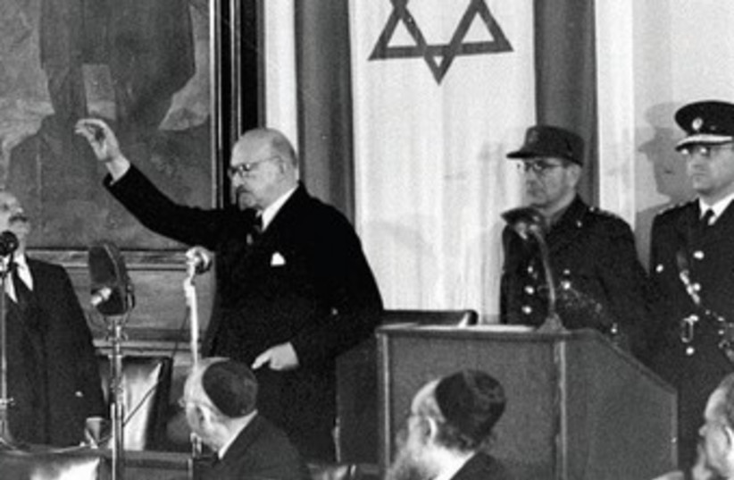 Chaim Weizmann takes the oath of office as the state's first president on February 17, 1949. (photo credit: JERUSALEM POST ARCHIVE)