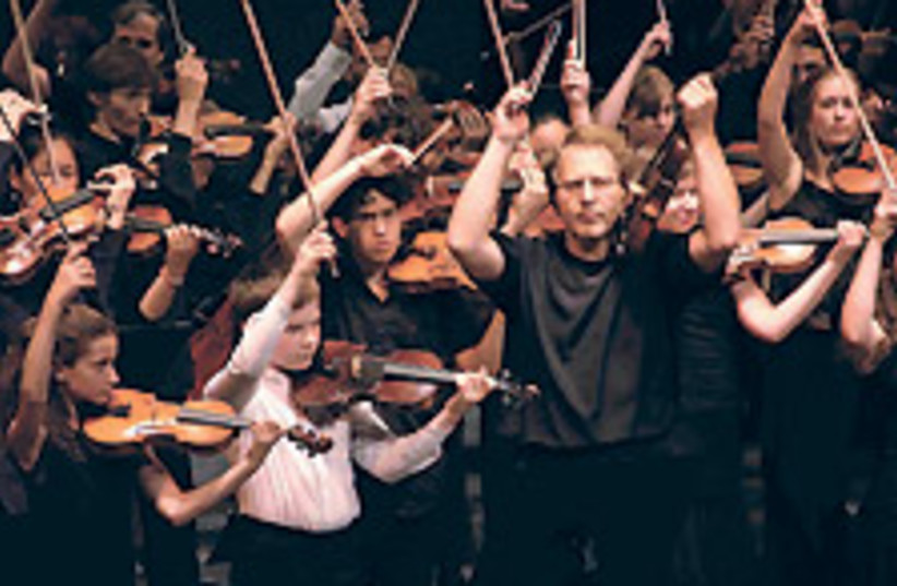 violin players 88 224 (photo credit: Courtesy )