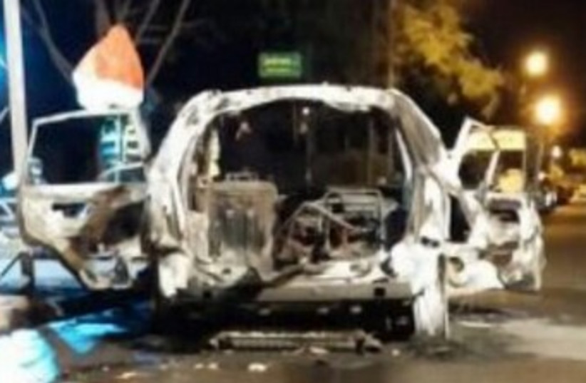 A car bomb exploded in Petah Tikva, killing two. (photo credit: COURTESY ISRAEL POLICE)