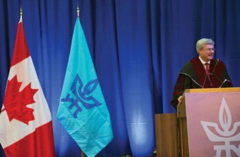 Canadian Prime Minister Stephen Harper at Tel Aviv University (photo credit: REUTERS)