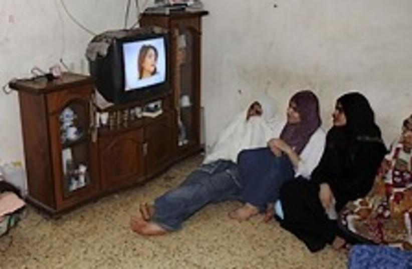 noor tv 224.88 (photo credit: AP)
