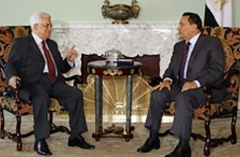abbas mubarak 224.88 (photo credit: )