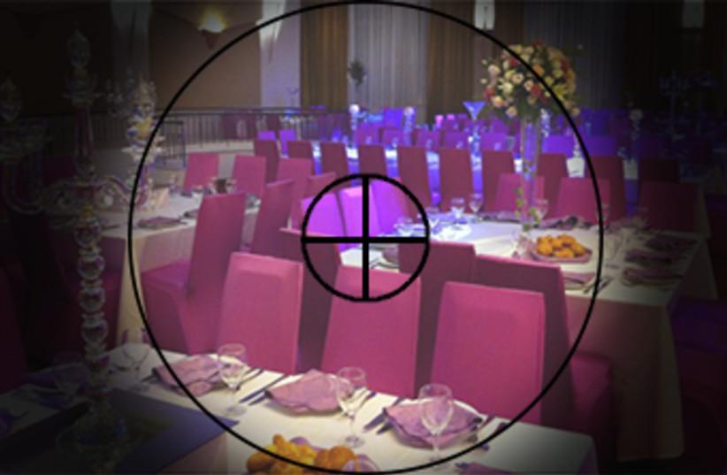 "Nof Wedding Hall that was target of terror plot (photo credit: COURTESY ""NOF YERUSAHALAIM"")"