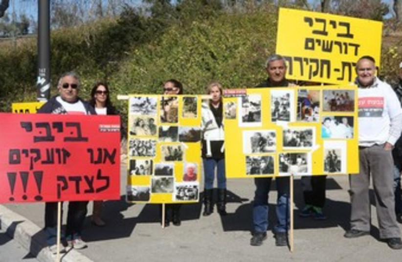 Hunger striking Givat Amal residents protest their impending eviction. (photo credit: MARC ISRAEL SELLEM)