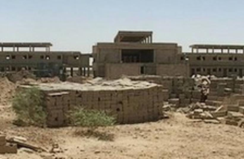 iraq prison 224.88 ap (photo credit: AP)