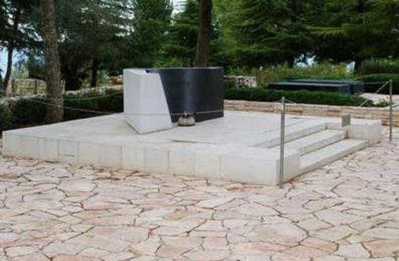 rabin tomb 298.88 (photo credit: )