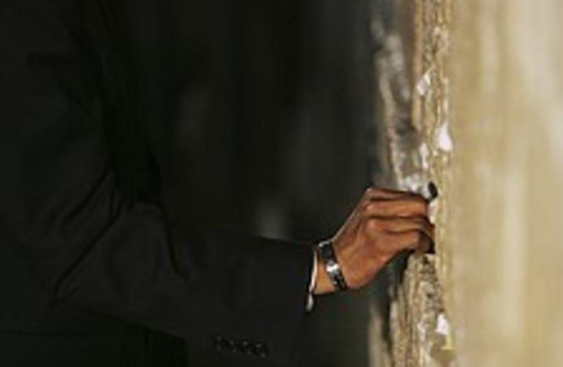 Obama note 224.88 (photo credit: AP)