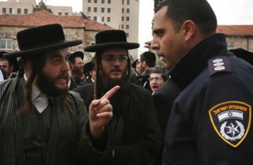 Haredi protest IDF, Jerusalem, February 6, 2014 (photo credit: MARC ISRAEL SELLEM)