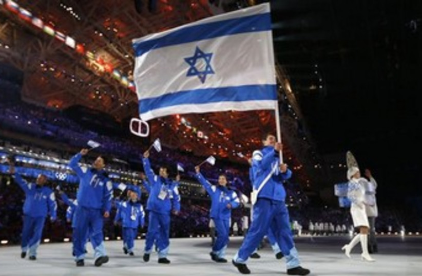 Israel's contingent during the opening ceremony of the 2014 Sochi Winter Olympics, February 7, 2014. (photo credit: REUTERS)