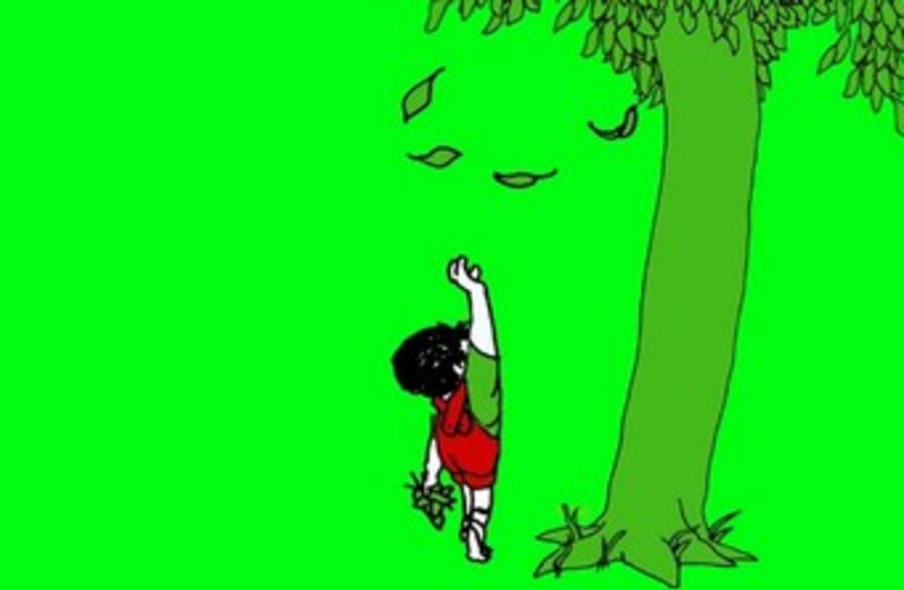 Giving Tree (photo credit: Courtesy)