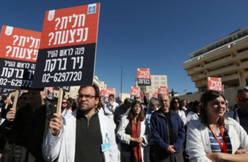 Doctors and medical personnel demonstrate outside the prime minister's office. (photo credit: MARC ISRAEL SELLEM)