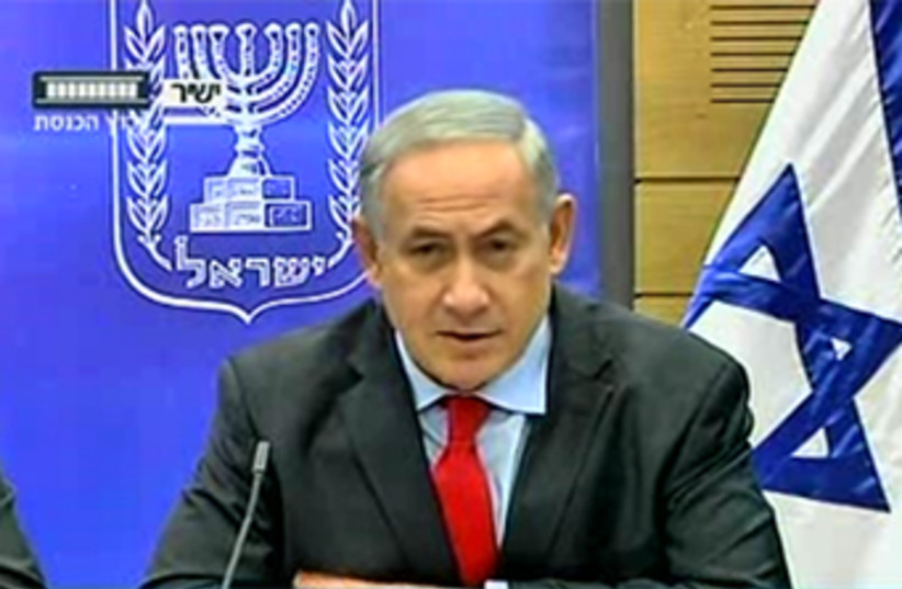 Benyamin Netanyahu faction meeting (photo credit: KNESSET CHANNEL)