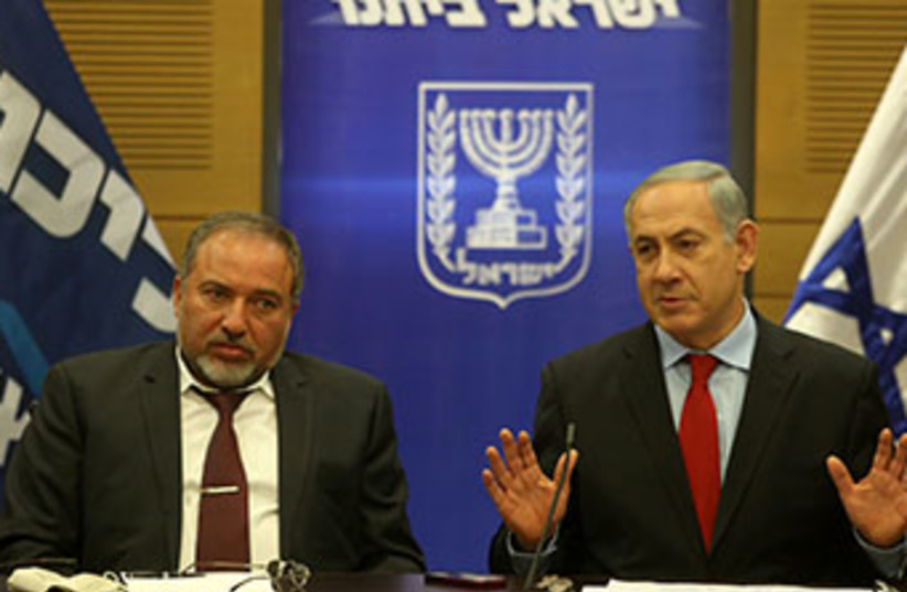 Benyamin Netanyahu faction meeting (photo credit: MARC ISRAEL SELLEM/THE JERUSALEM POST)