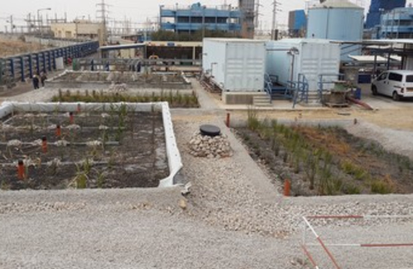 Biological waste treatment plant in Ramat Hovav (photo credit: Courtesy)