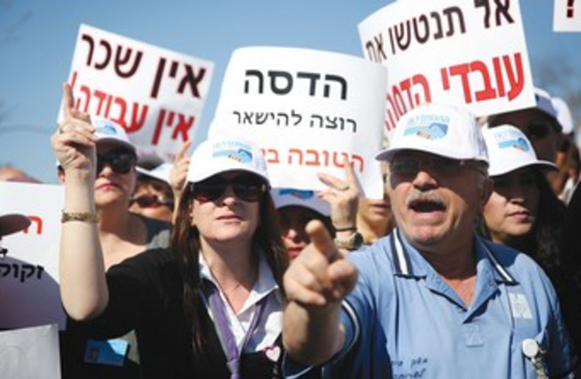 Doctors and nurses from Hadassah protest opposite the Knesset. (photo credit: HADAS PARUSH/FLASH 90)
