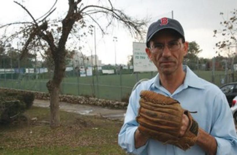 YEHUDA YAAKOV, soon to be consul-general of Israel in Boston. (photo credit: Courtesy)