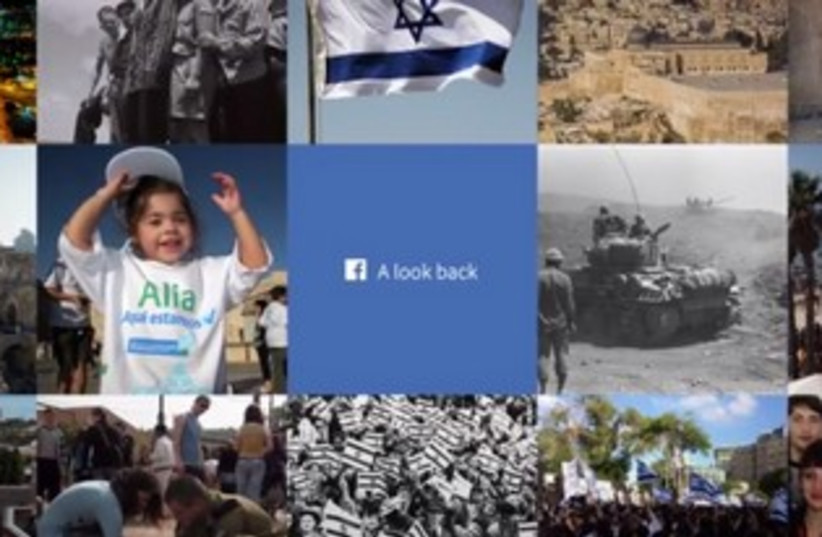 Israel Facebook video (photo credit: screenshot)
