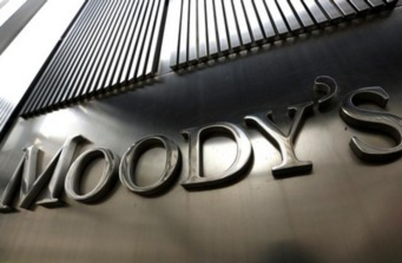 Moody's corporate HQ (photo credit: REUTERS)