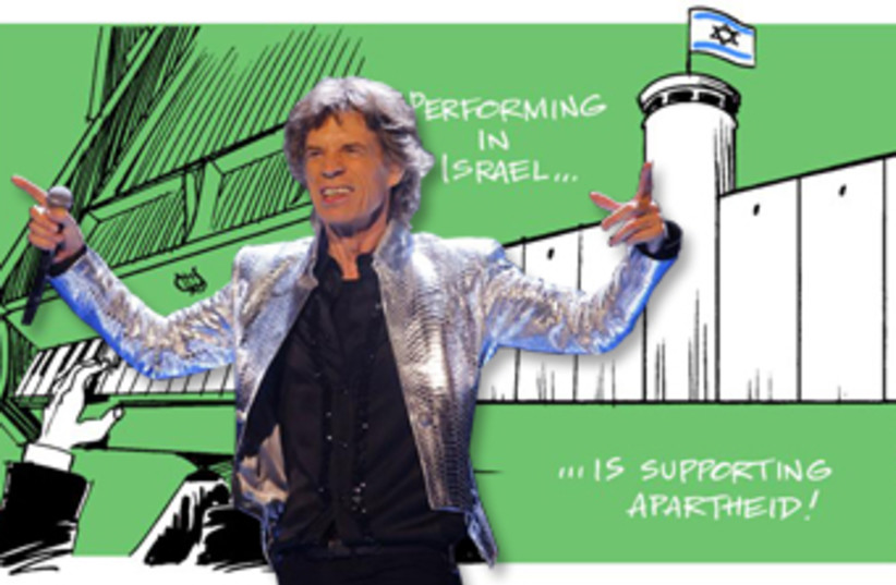 BDS Rolling Stones page (photo credit: FACEBOOK,REUTERS)
